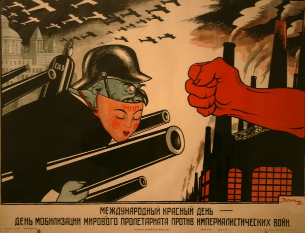 Плакат В. Дени