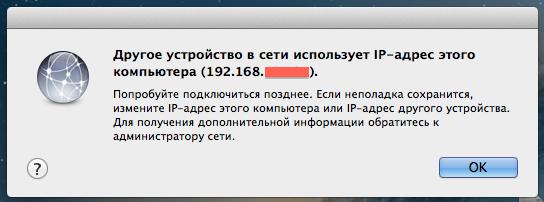Снимок экрана 2013-09-26 в 12.10.23