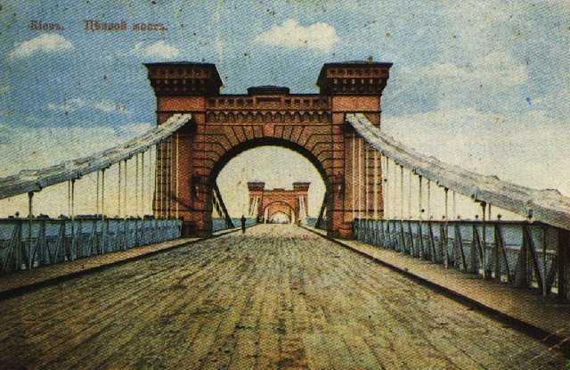 Nicholas_Chain_Bridge_in_Kiev_before_1900_01