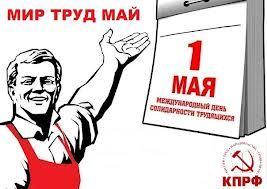 b19c8a_pervomaj_1-1