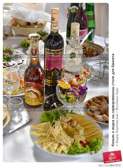 konyak-i-vodka-na-servirovannom-stole-dlya-banketa-0004861010-preview