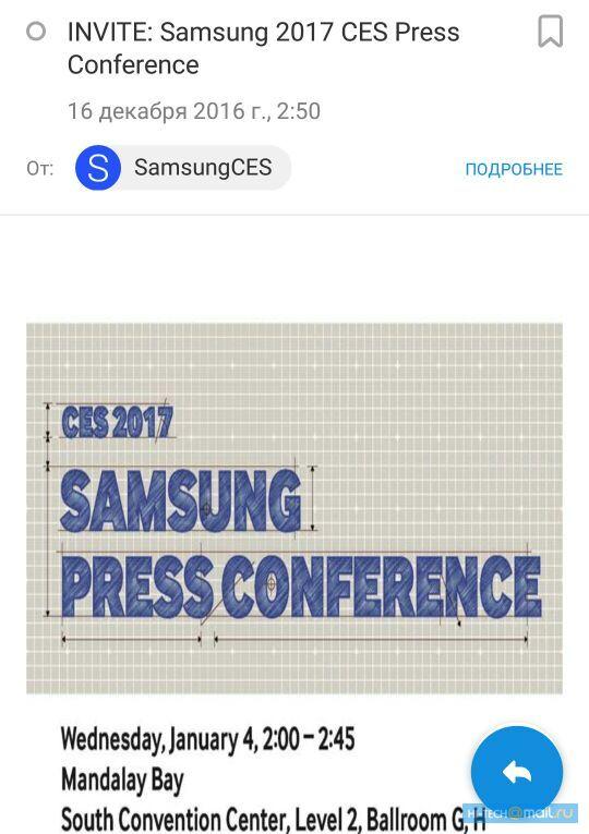 Samsung_CES_2017