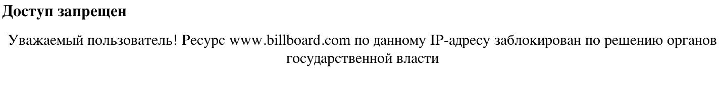 Снимок экрана 23