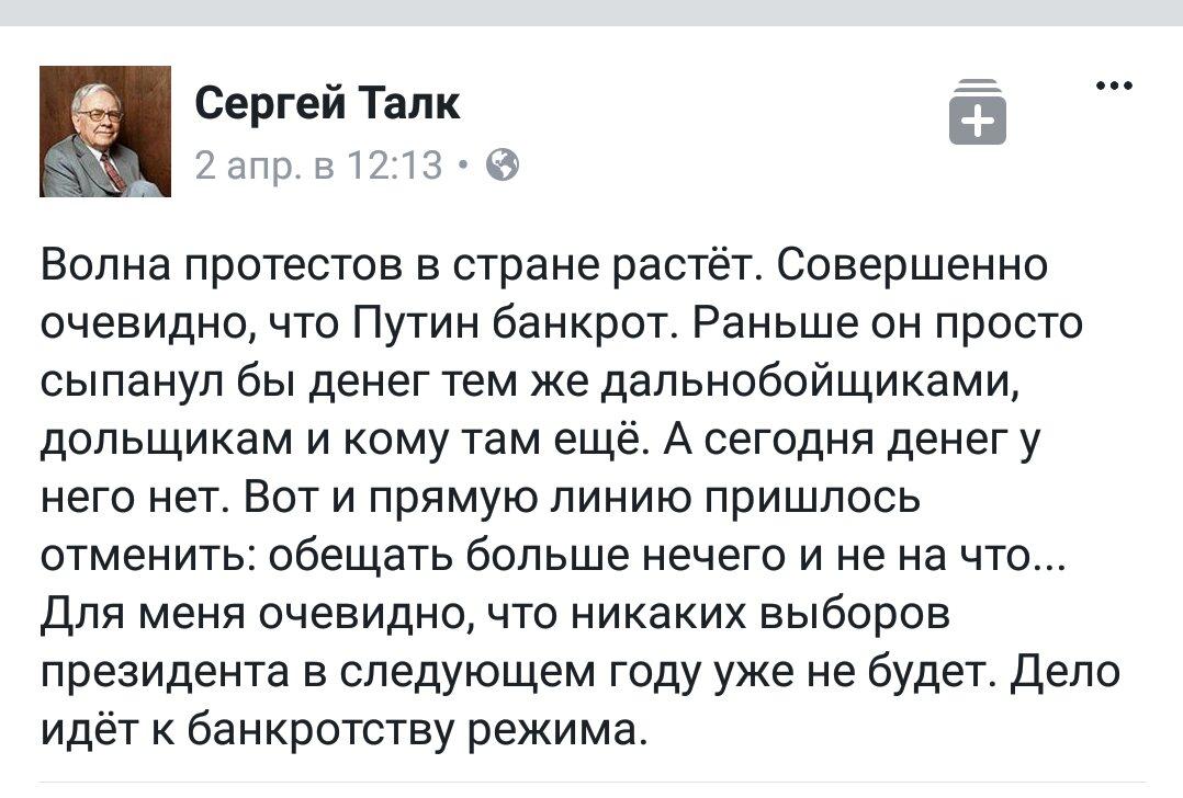 Количество задержанных вот время протестов в Москве выросло до 59 человек - Цензор.НЕТ 7724