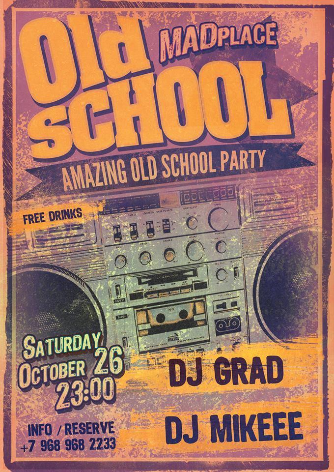 DJ Grad - Free Your Mind 2008 EP