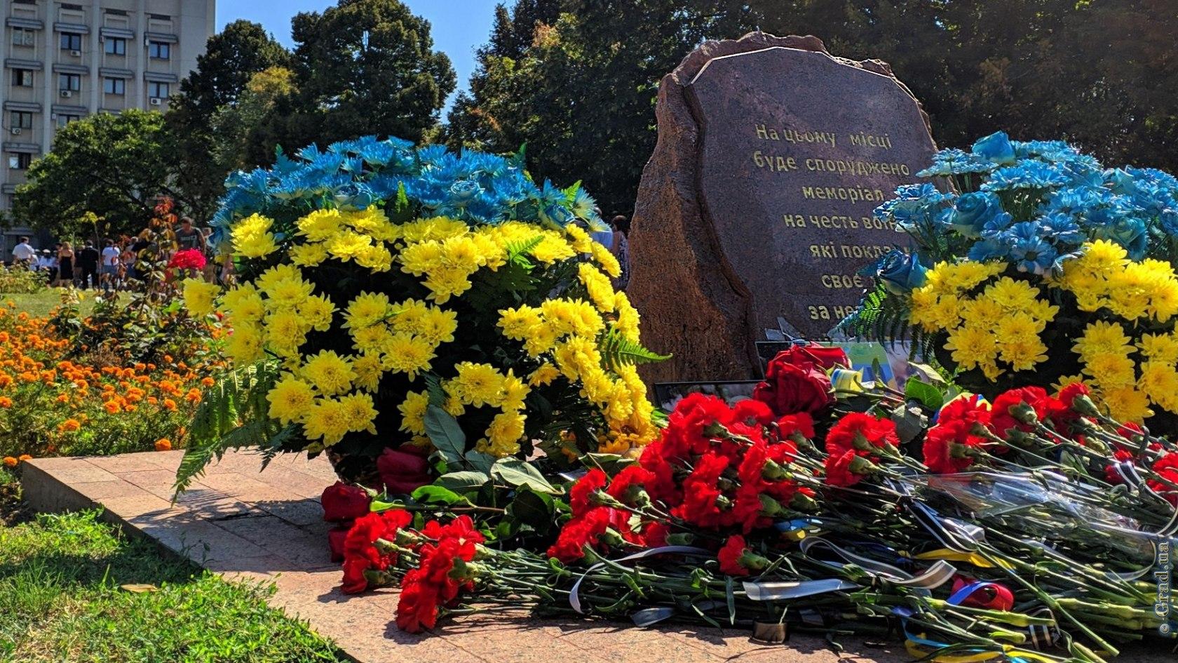 День памяти украина картинки