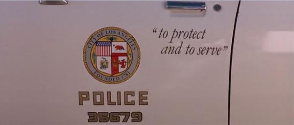 Служить и защищать