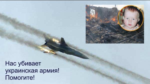 Донбасс 4