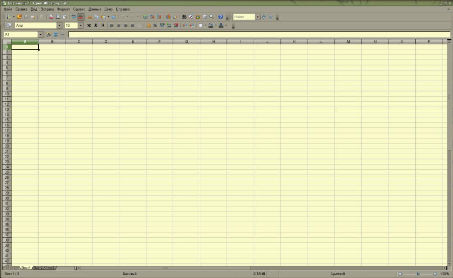 WannaCry 07 OpenOffice Calc