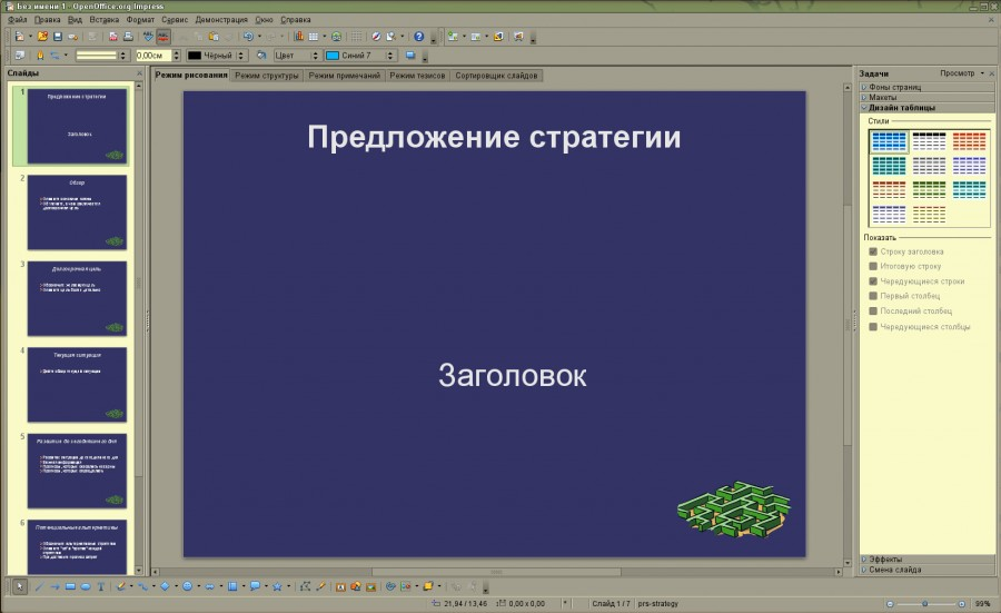 WannaCry 08 OpenOffice Impress
