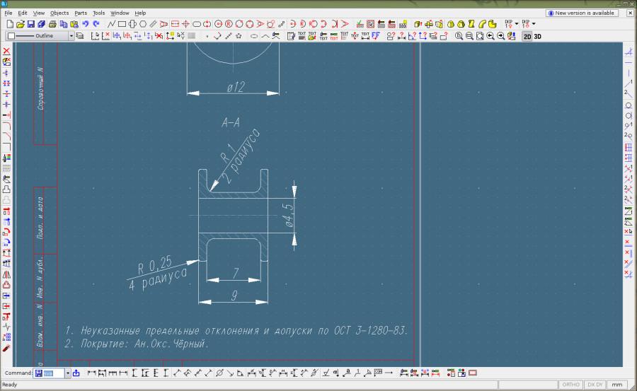WannaCry 21 VariCAD 2D