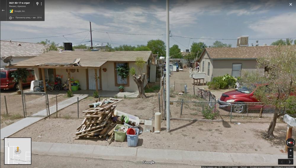 Финикс, Аризона (2)