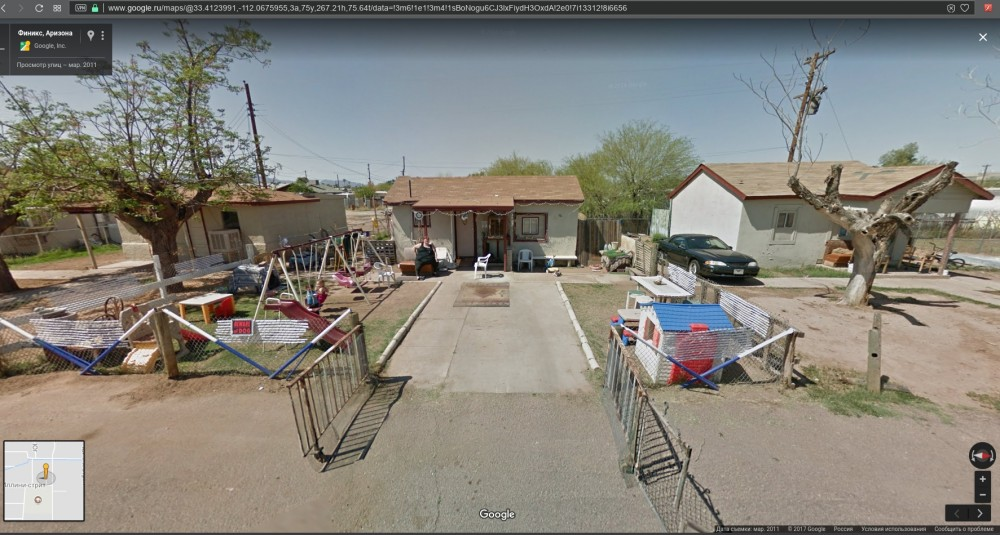 Финикс, Аризона (3)