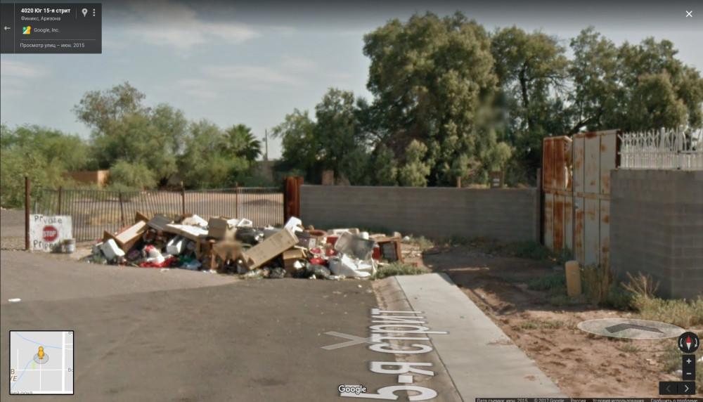 Финикс, Аризона (7)