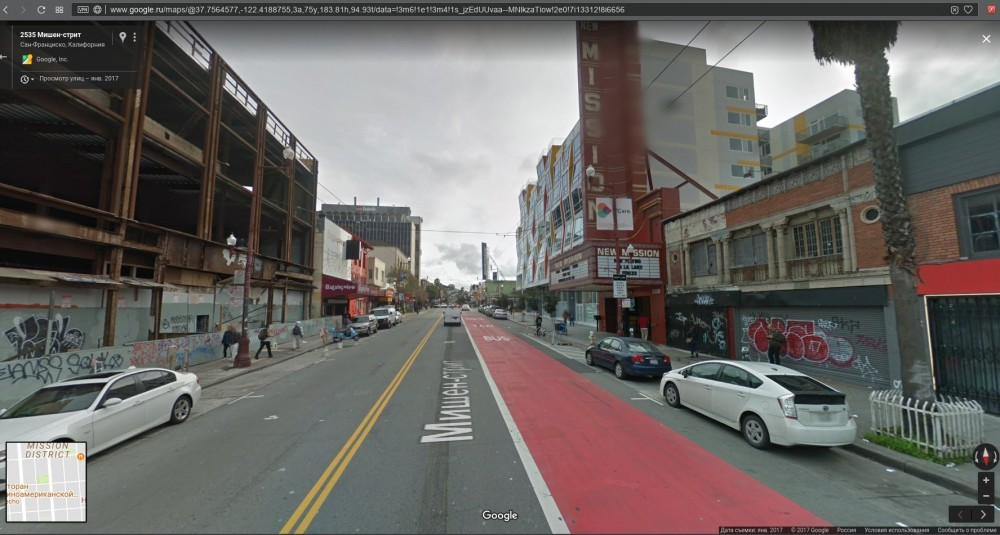 Сан-Франциско, Калифорния (2)