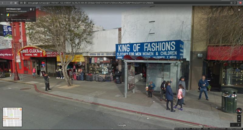 Сан-Франциско, Калифорния (3)