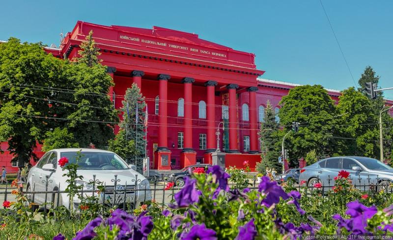 Киев, центр (1)
