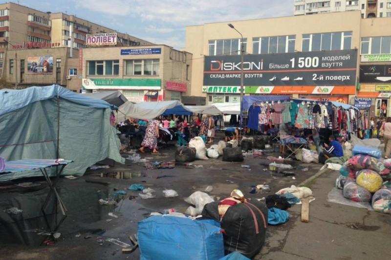 Киев, Харьковская (2)