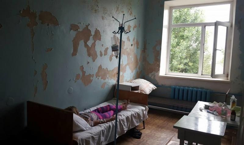 Геническ, больница (1)
