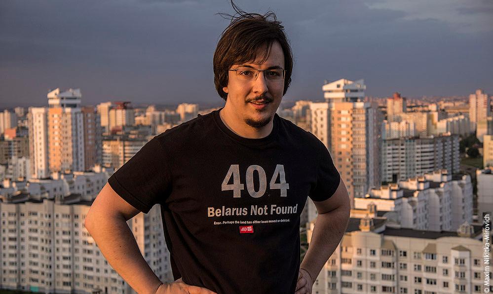 Максим Мирович