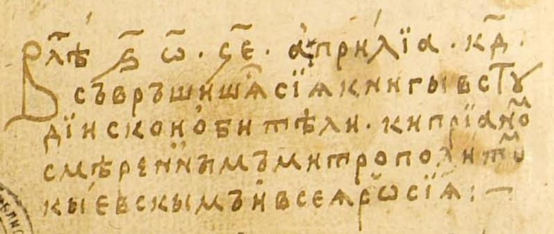 Лествица 1387