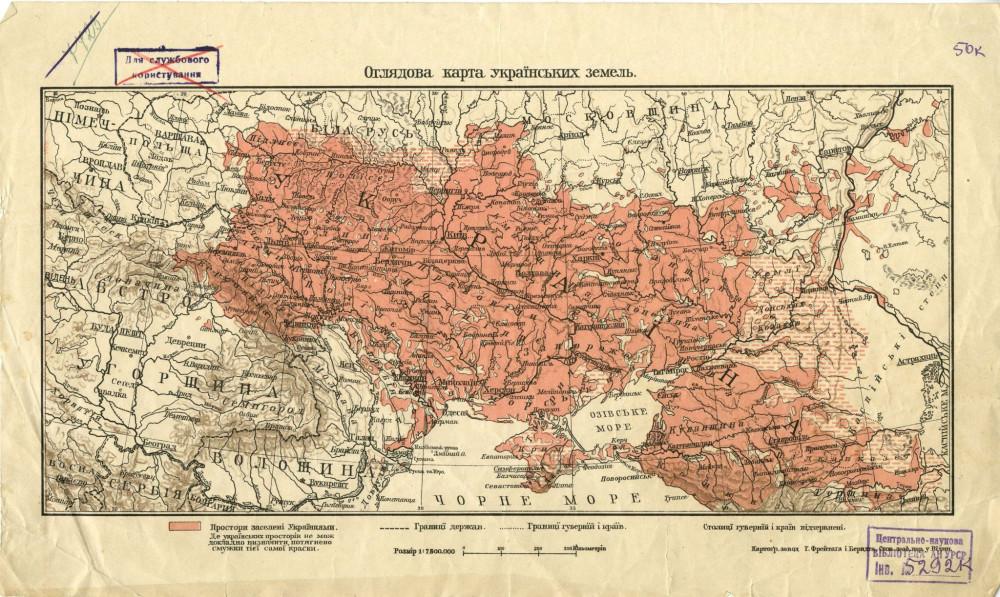 Карта Украины (фейковая)
