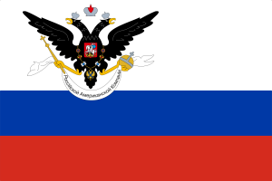 1800px-Flag_of_the_Russian-American_Company.svg.png
