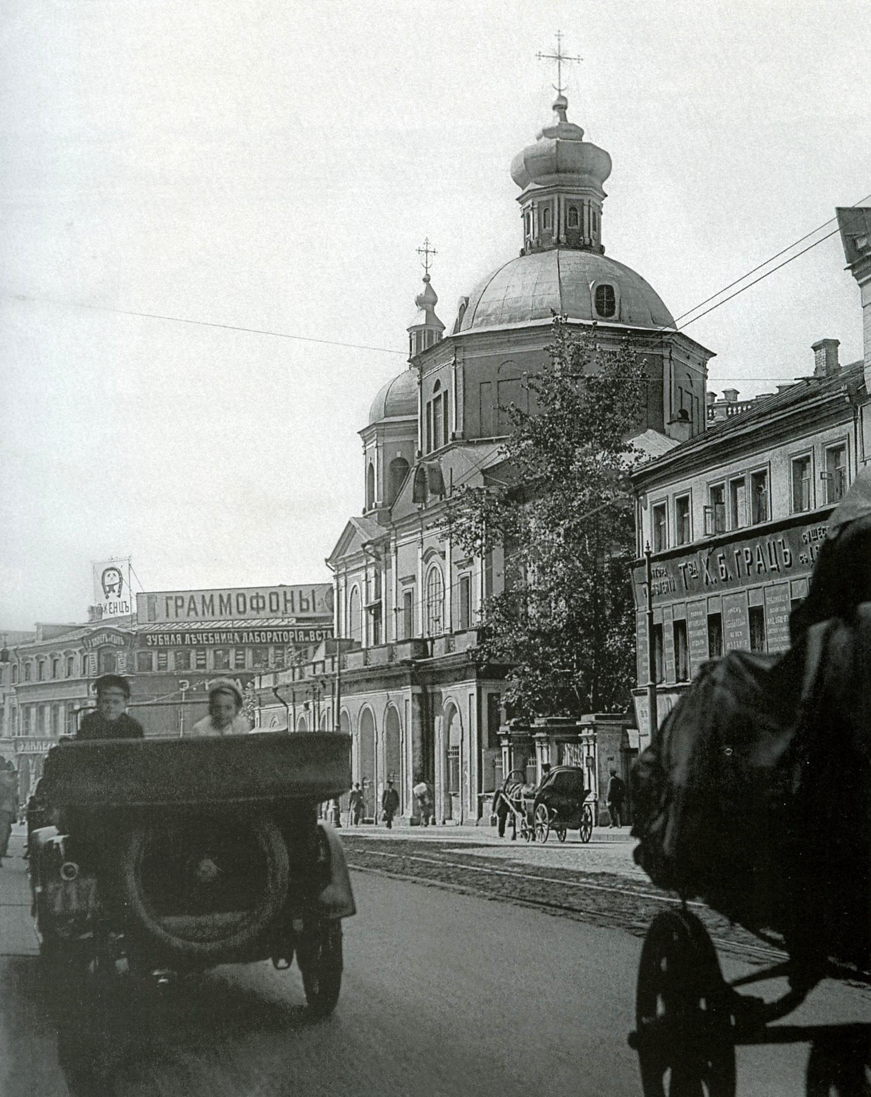 1910 год Мясницкая улица.