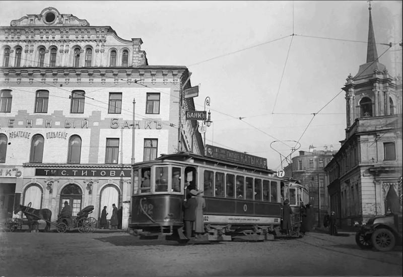 Арбатская площадь. 1917г.