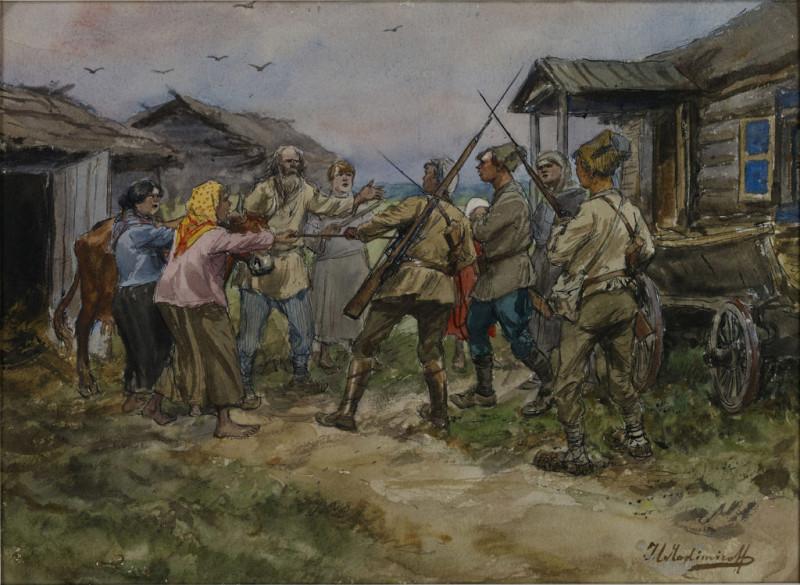 Реквизиция для крупного рогатого скота для красной армии