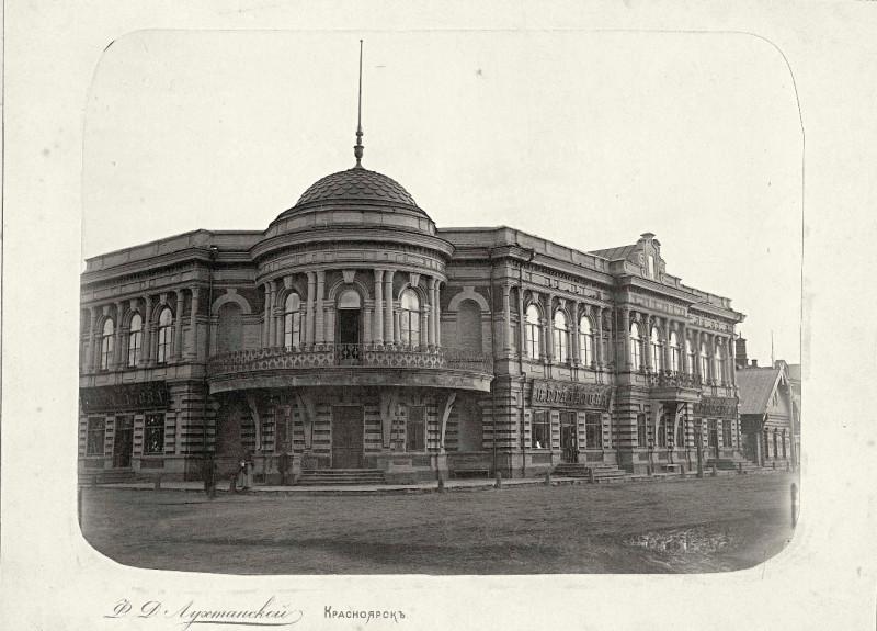 Торговый дом с жилыми помещениями купца I -ой гильдии Николая Герасимовича Гадалова