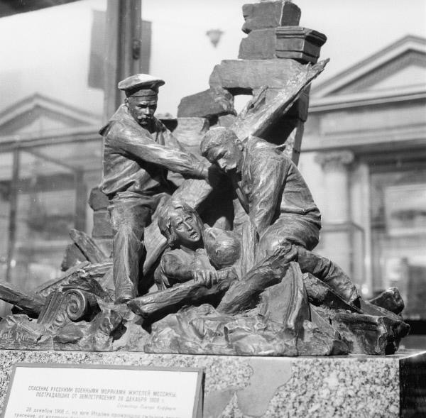Памятник в Мессине русским морякам, спасшим оставшихся в живых.