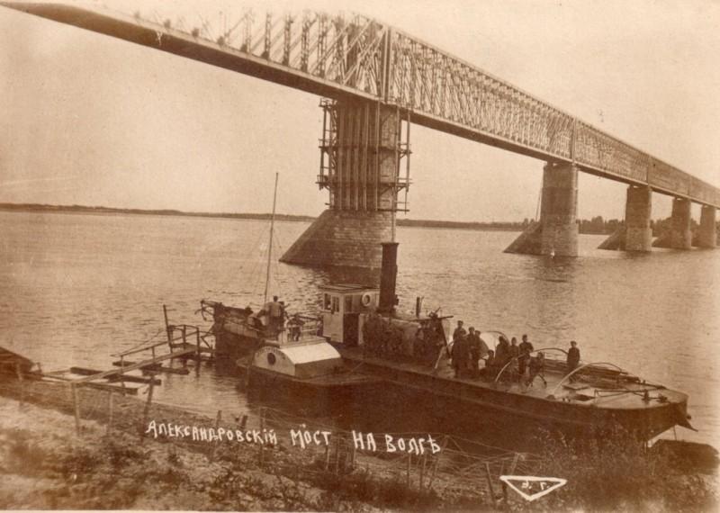 Сызраньский железно-дорожный мост. 1918 год