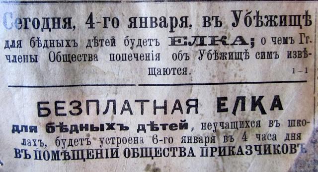 Из дореволюционных газет Удмуртии
