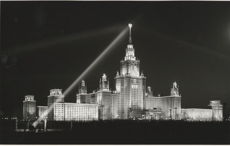 МГУ на ленинских горах. 1953г на 1ое Мая