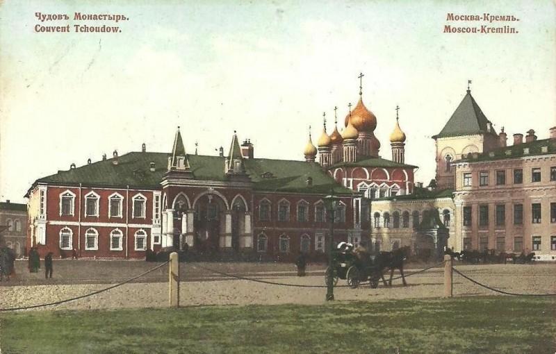 Чудов монастырь. Основан в 1365 году. Играл выдающуюся роль в московский период русской истории. Закрыт в 1918 году. Уничтожен в 1929 году.
