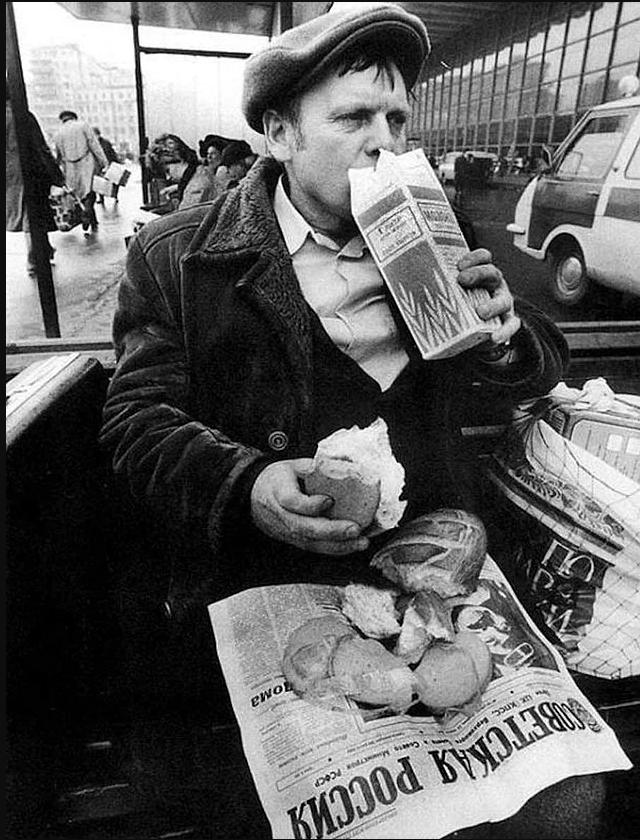 Завтрак по пролетарски