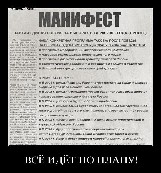 http://ic.pics.livejournal.com/graf_orlov33/77012866/217454/217454_900.jpg