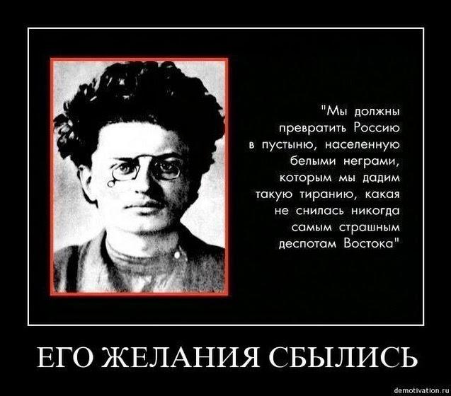 Картинки по запросу русские евреи
