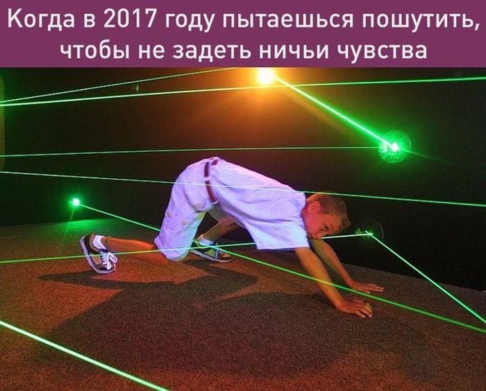 9393038