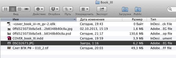 Снимок экрана 2013-10-11 в 21.19.50