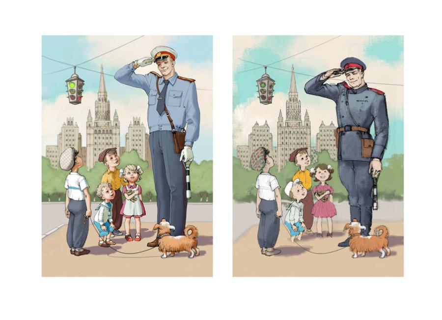 Открытка дядя степа милиционер