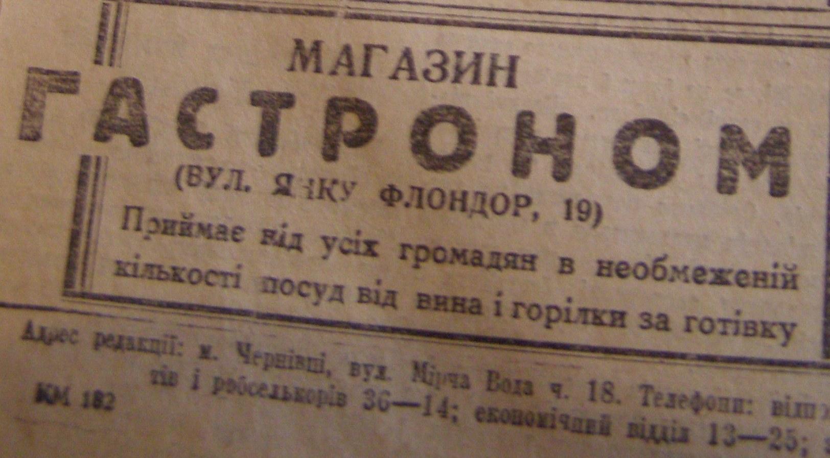 сороковой14