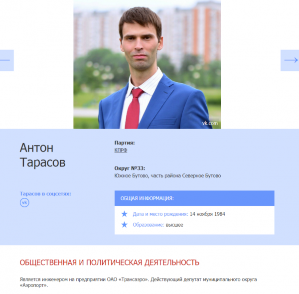andreytarasov02