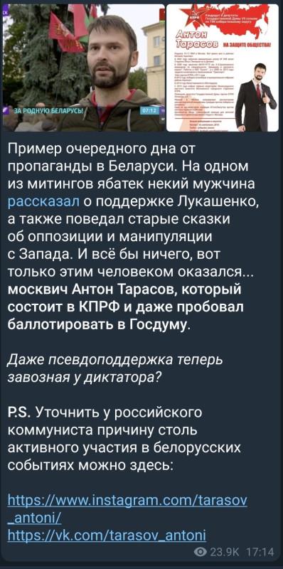 andreytarasov01