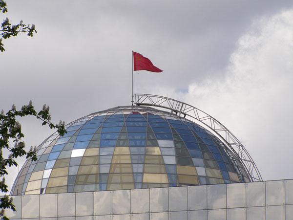 купол-музея