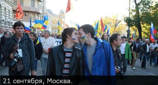 марш-клоунов