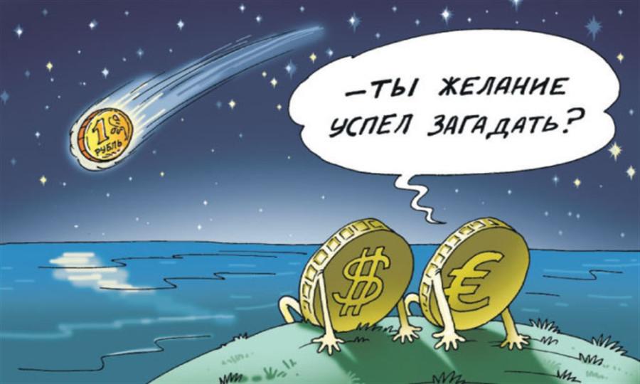 Рубль моментально упал после открытия биржи