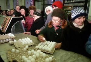 1991-egg