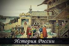 1600x1200_301779_[www.ArtFile.ru] ыфвфц